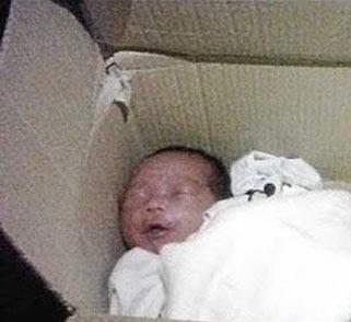 نوزاد مرده